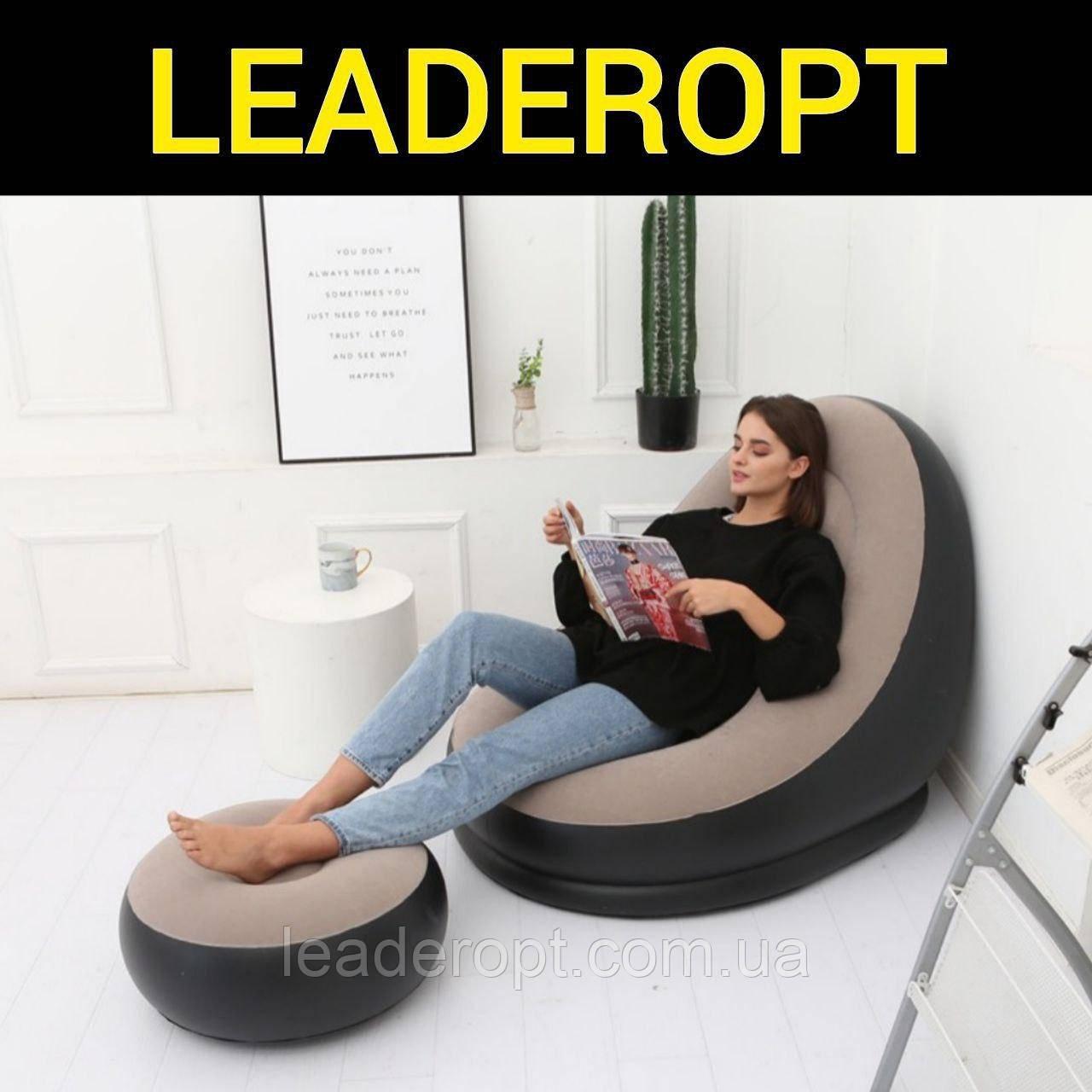 ОПТ Надувне вінілове крісло з пуфом Intex Air Sofa з флокированним покриттям і насосом