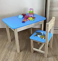 Детский стол и стул. Для учебы,рисования,игры. Стол с ящиком и стульчик.