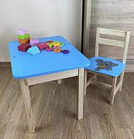 Стол с ящиком и стульчик. детские. Для учебы,рисования,игры.
