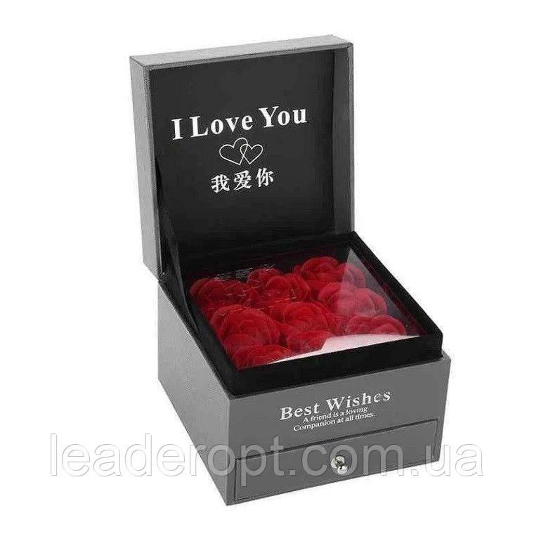 ОПТ Подарочный набор роз из мыла I Love You, мыльный букет из розочек 9 шт в коробочке-шкатулке