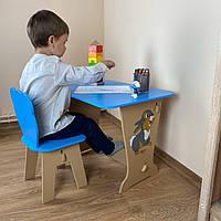 Супер удобный детский стол! Столик парта,рисунок зайчик и стульчик детский Медвежонок.Для рисования,учебы,игр