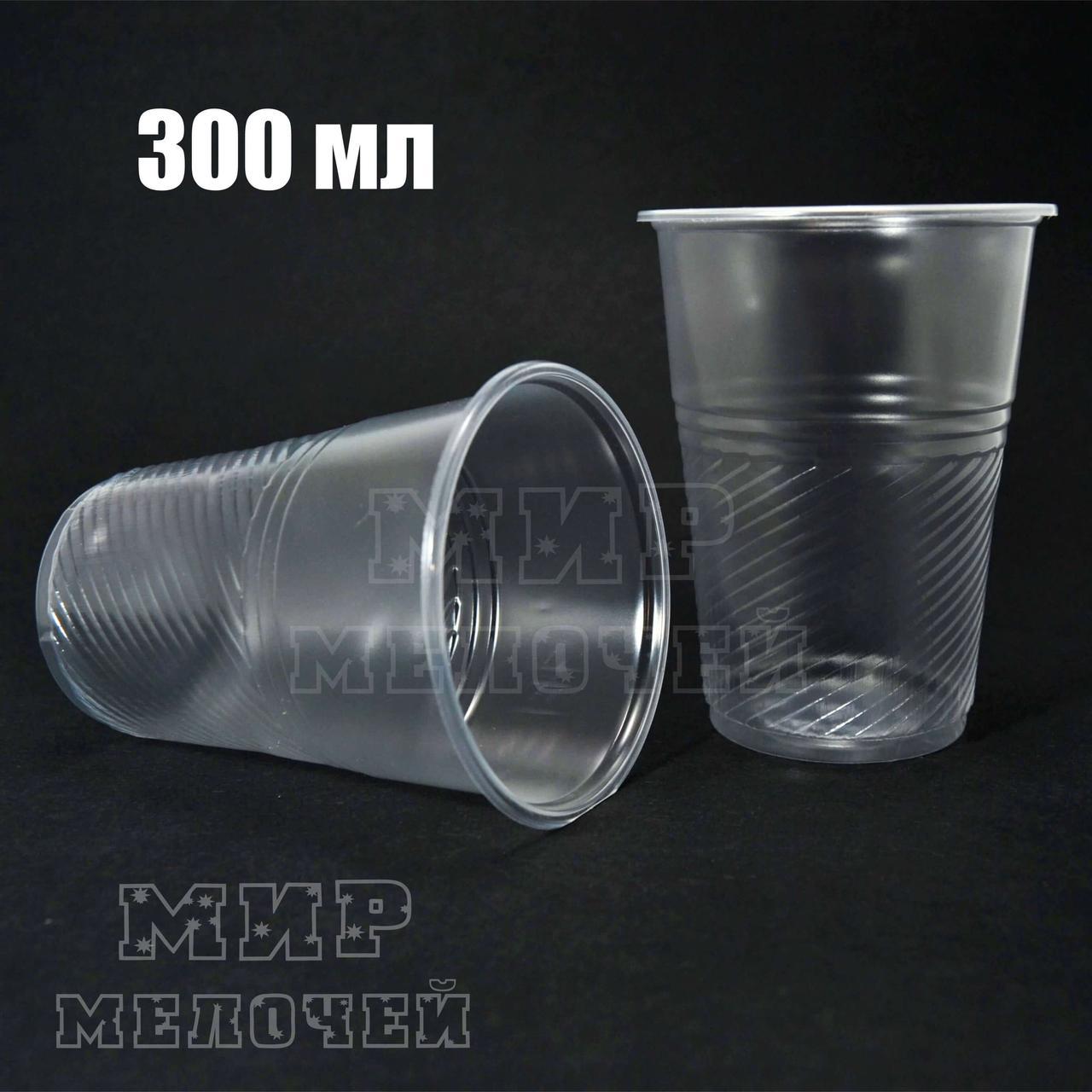 Одноразовий Стаканчик 300 мл Атем 100 шт