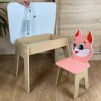 Отличный подарок для ребенка. Стол с ящиком и стульчик. Для обучения и игр