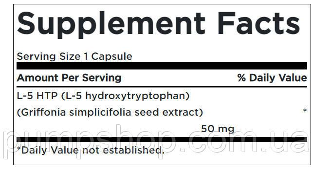 5-гідрокси L-триптофан (для підвищення серотоніну) Swanson 5-HTP 50 mg 60 капс., фото 2
