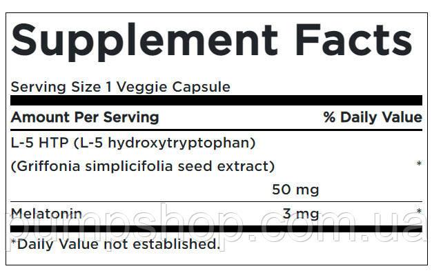5-гідрокси L-триптофан (для підвищення серотоніну) Swanson 5-HTP & Melatonin 30 капс., фото 2
