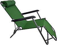 Шезлонг лежак 160см темно-зелений