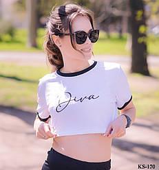 Женский костюм-двойка: велотреки и короткая футболка Diva KS-170