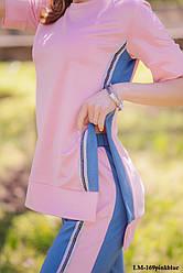 Женский костюм с лампасами джоггеры + футболка Diva LM-169pink/blue