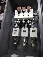 ЯРП-250 ящик-рубильник 250а IP 54