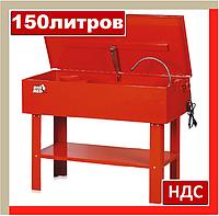 Torin TRG4001-40. 150 литров. Ванна для мойки деталей, мойка запчастей, установка, оборудование