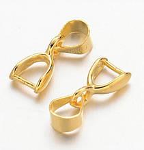 Застежка держатель для кулона 13х5 мм золото для рукоделия