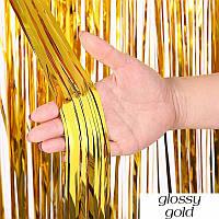 Шторка фольгированная для фотозоны золото 1,2х3м