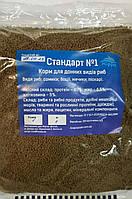 Корм в гранулах для щоденного годування годування донних риб Стандарт 1кг
