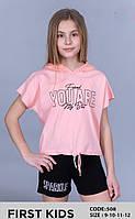 """Костюм двійка підлітковий літній з капюшоном на дівчинку 9-12 років (2цв) """"MATILDA"""" купити оптом в Одесі на 7км"""