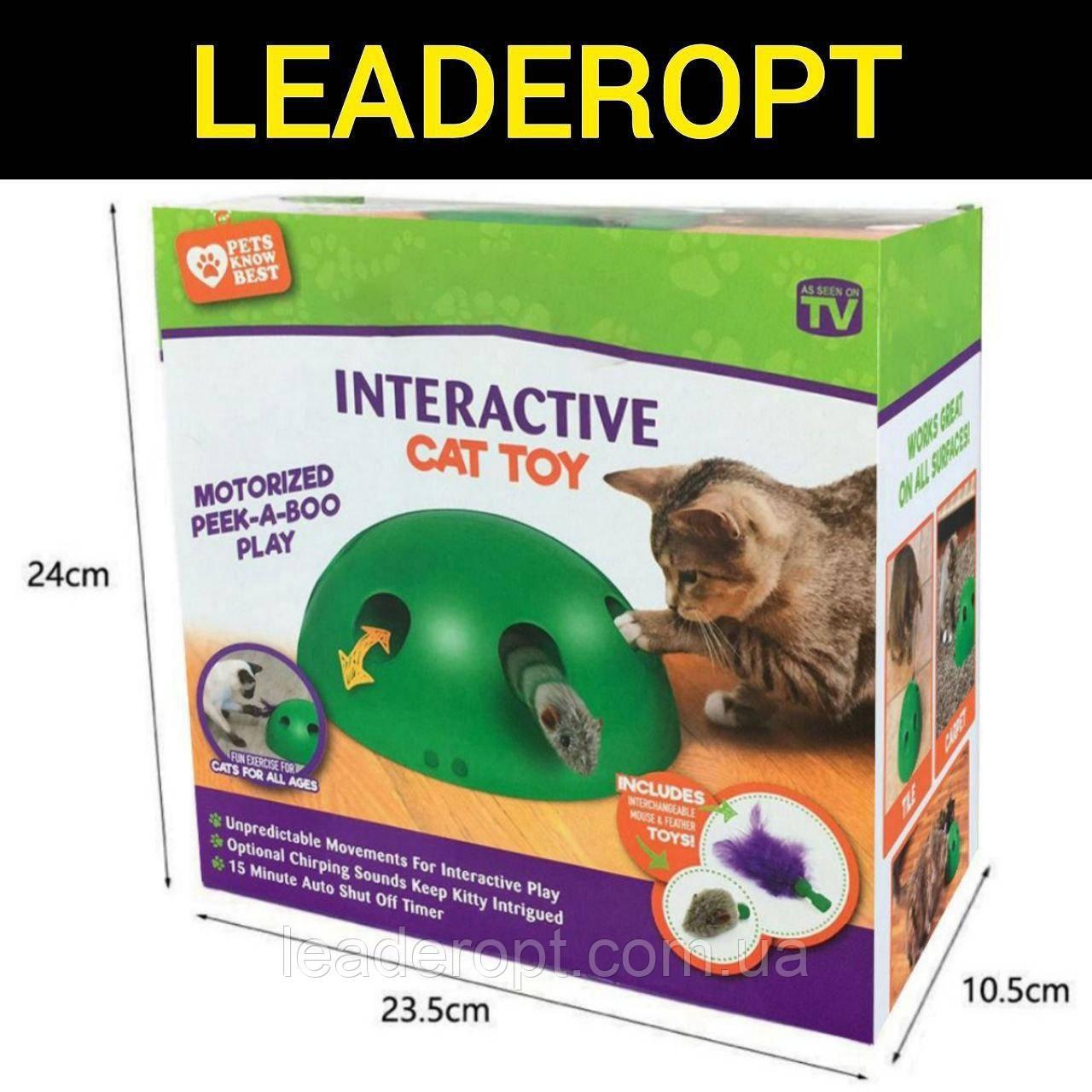 ОПТ Игрушка для кота интерактивная напольная со звуком и светом Поймай мышку Pop and Play