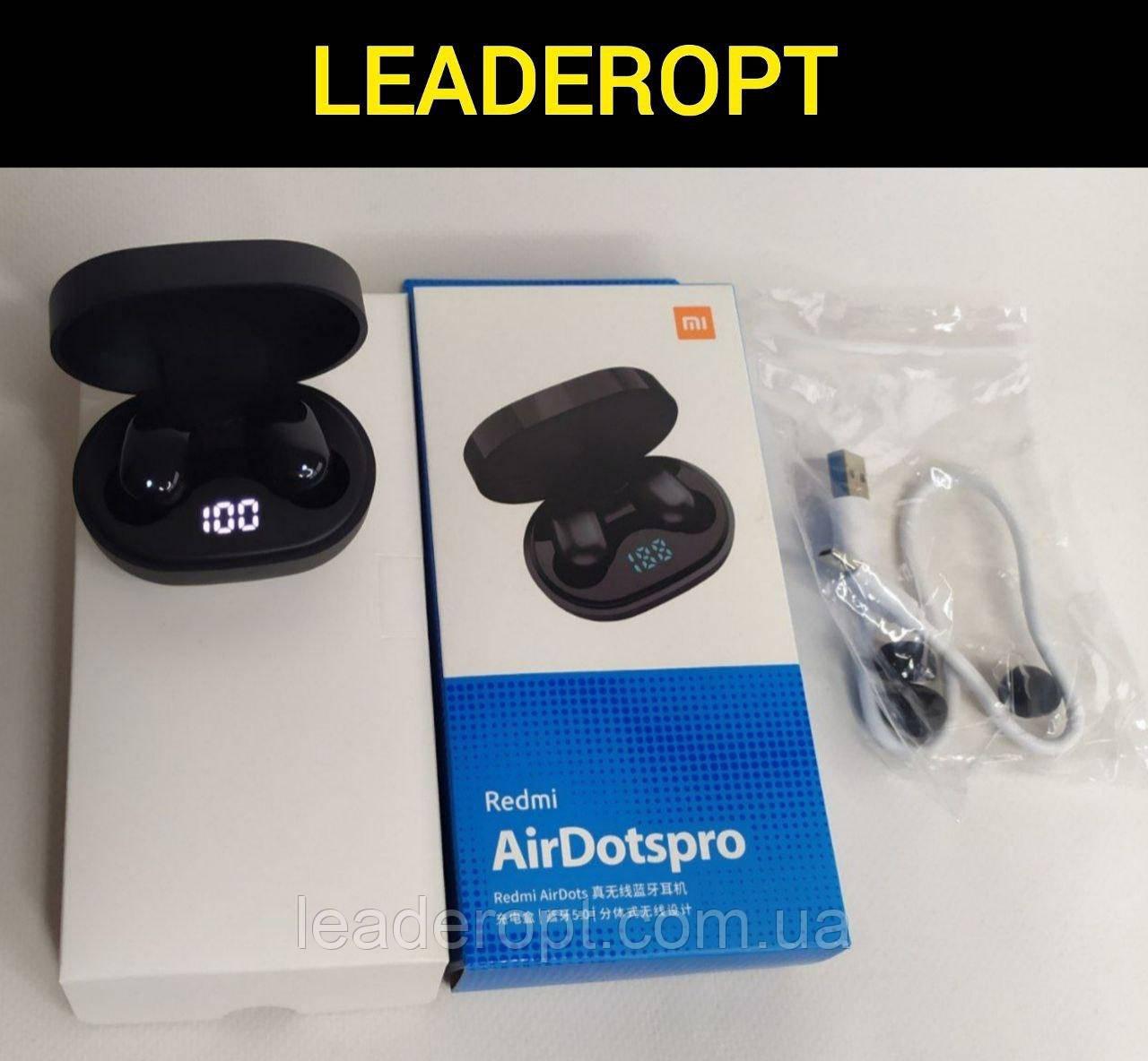 ОПТ Беспроводные наушники Xiaomi Redmi AirDotspro с боксом Bluetooth гарнитура 5.0 вкладыши
