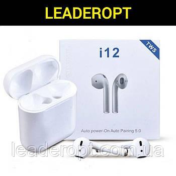 ОПТ Бездротові стерео навушники HBQ i12S TWS bluetooth, блютуз гарнітура з боксом