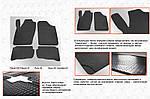 Seat Ibiza 2002-2009 рр. Гумові килимки (4 шт, Stingray)