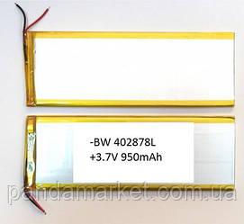 Аккумулятор универсальный 402770P (7x2.7cm, 3.7v, 1100mAh)