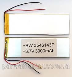 Аккумулятор универсальный 3546143P (14.3x4.6cm, 3.7v, 3000mAh)