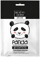 "Тканевая отбеливающая маска ""Animal Panda Whitening"" BEAUTYDERM (25мл.)"