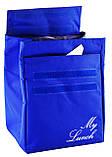 Термосумка - рюкзак. Ланч бэг с вышивкой My lunch. Электро, фото 3