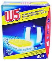 Таблетки для посудомоечных машин W5 (40шт.)