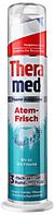 Зубная паста Theramed Atem-Frisch (100мл.)