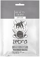 "Тканевая антивозрастная маска ""Animal Zebra Anti Age"" BEAUTYDERM (25мл.)"