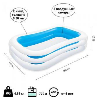 Детский надувной бассейн Intex 56483 Семейный синий детский бассейн intex интекс бассейн для дачи