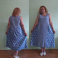 Длинное платье-сарафан больших размеров