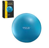 Мяч для пилатеса 4FIZJO 22 см Синий