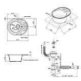 Кухонна мийка Qtap CS 6151 WHI (QT6151WHI650), фото 2