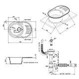 Кухонна мийка Qtap CS 7451 BEI (QT7451BEI551), фото 2