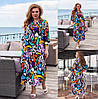 Довга жіноча сукня-сорочка з яскравим принтом, з 48-56 розмір