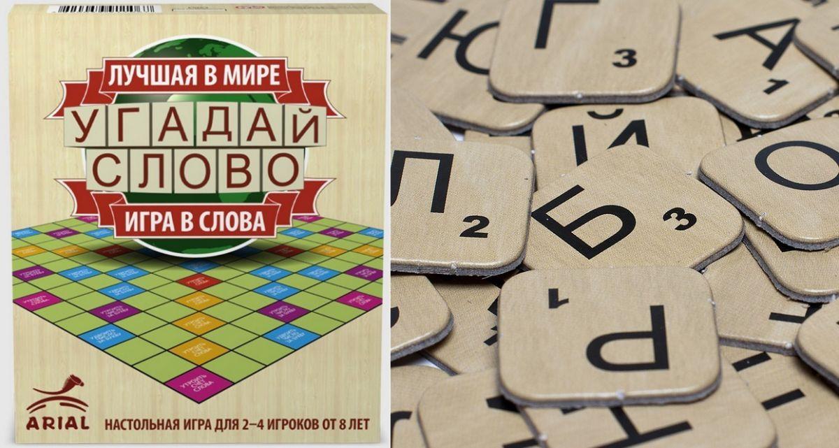 """Настольная игра """"Угадай слово"""" 20449"""