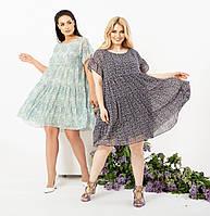 Платье летнее шифоновое большого размера, с 44 по 58 размер