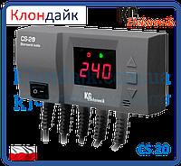 Автоматика для твердотопливных котлов KG ELEKTRO CS 20