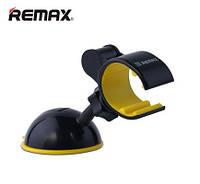 Держатель для телефона в машину Remax Car Holder RM-C02 Black/Yellow (Прищепка)
