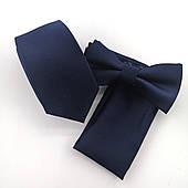 Подарунковий набір синій: краватка, хустку, метелик