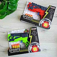 Бластер с поролоновыми снарядами 3 цвета, в откр.коробке 15,5*21*5см