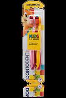 Детская зубная щетка Dontodent Kids Zahnburste