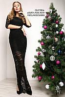 Красивое платье в пол к Новому году