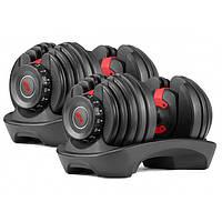 Наборные гантели Bowflex SelectTech 552i (2-24кг) 2шт