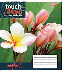 Зошит А5/60 кл. 1В Touch tropics, 10 шт/уп.