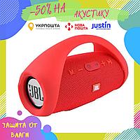 Колонка JBL BOOMBOX MINI E10 с USB, SD, FM, Bluetooth, 2-динамиками, хорошая реплика JBL КРАСНАЯ