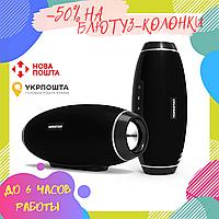 Портативная колонка Hopestar H20, Беспроводная, переносная Bluetooth акустика с микрофоном, power bank, Mp3