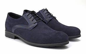 Літні туфлі нубук сині з гумкою чоловіче взуття великих розмірів Rosso Avangard Derby RezBlu Nub Perf BS