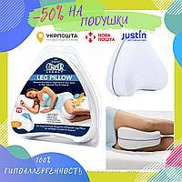 Подушка Contour Leg Pillow ортопедическая анатомическая для ног с памятью для комфортного сна на боку