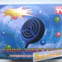 Ультразвукова пральна машинка «Биосоник»